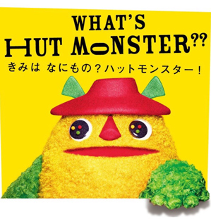 hut monster
